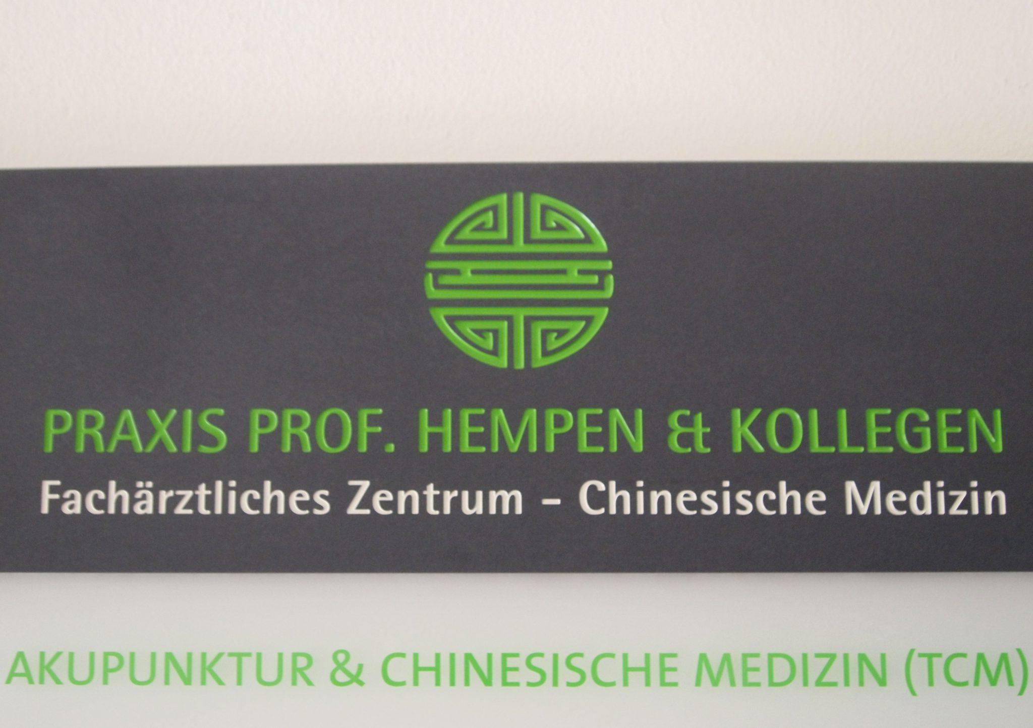 Schild Arzt München