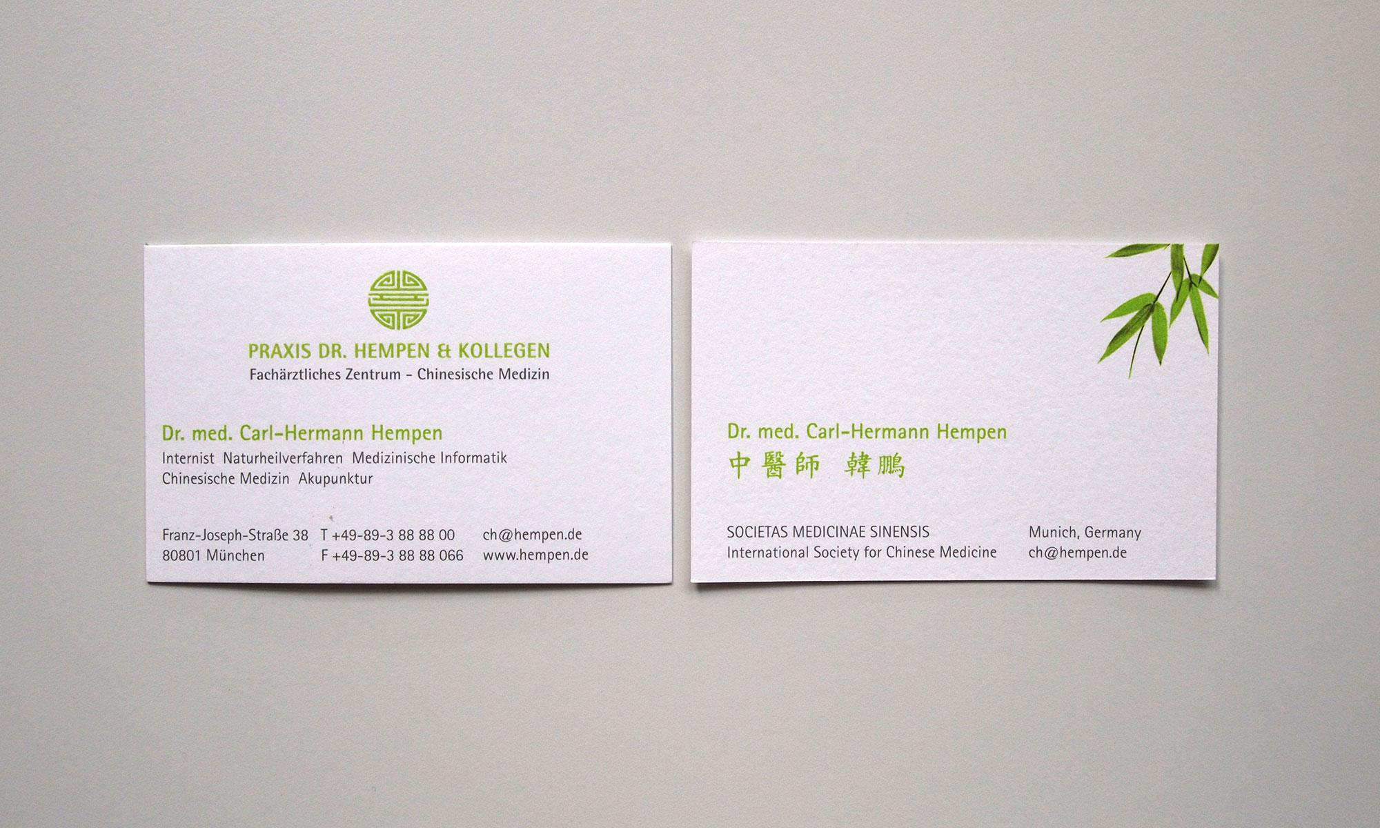 Visitenkarte Arzt Praxismarketing