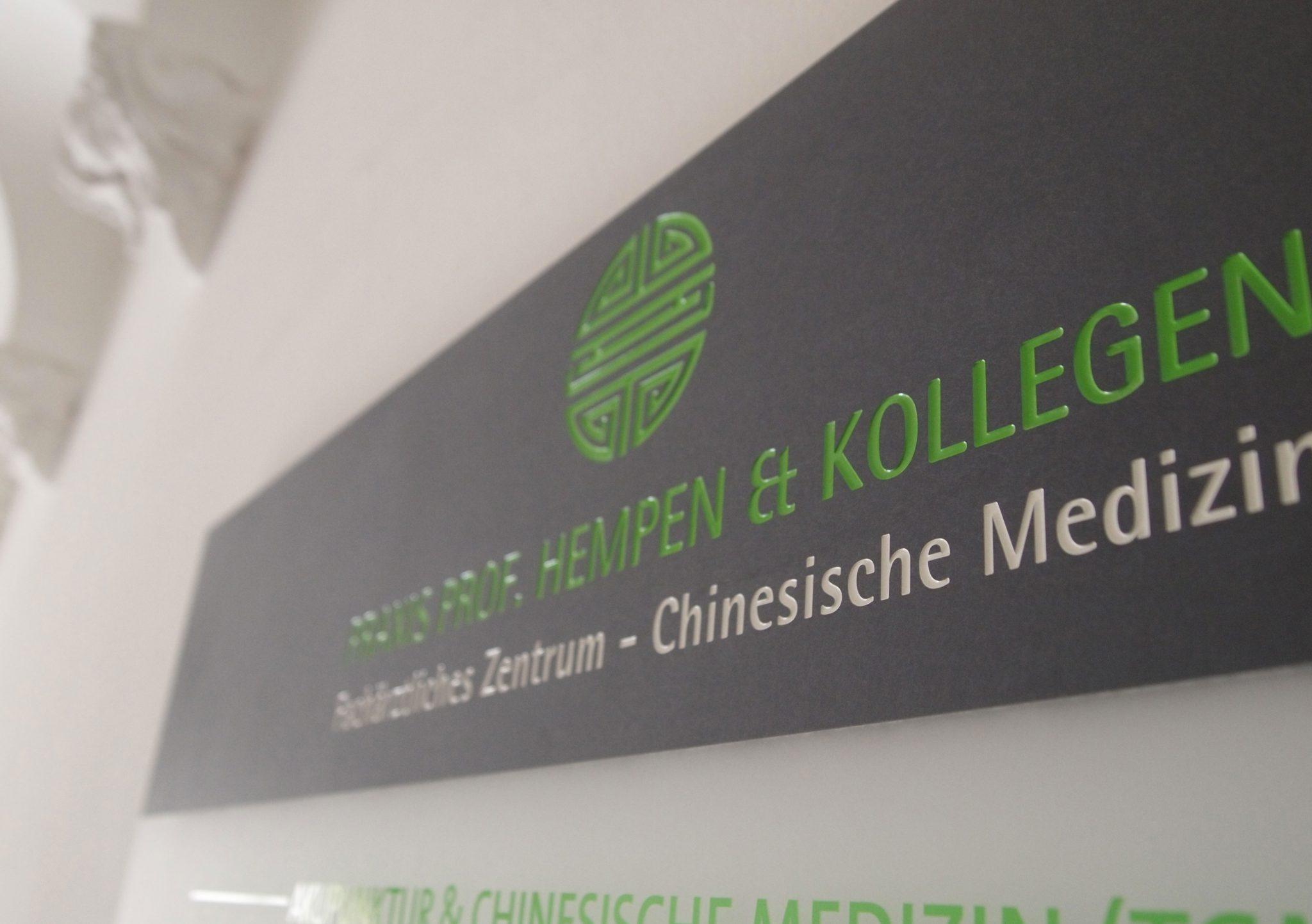 Logo Design Arzt