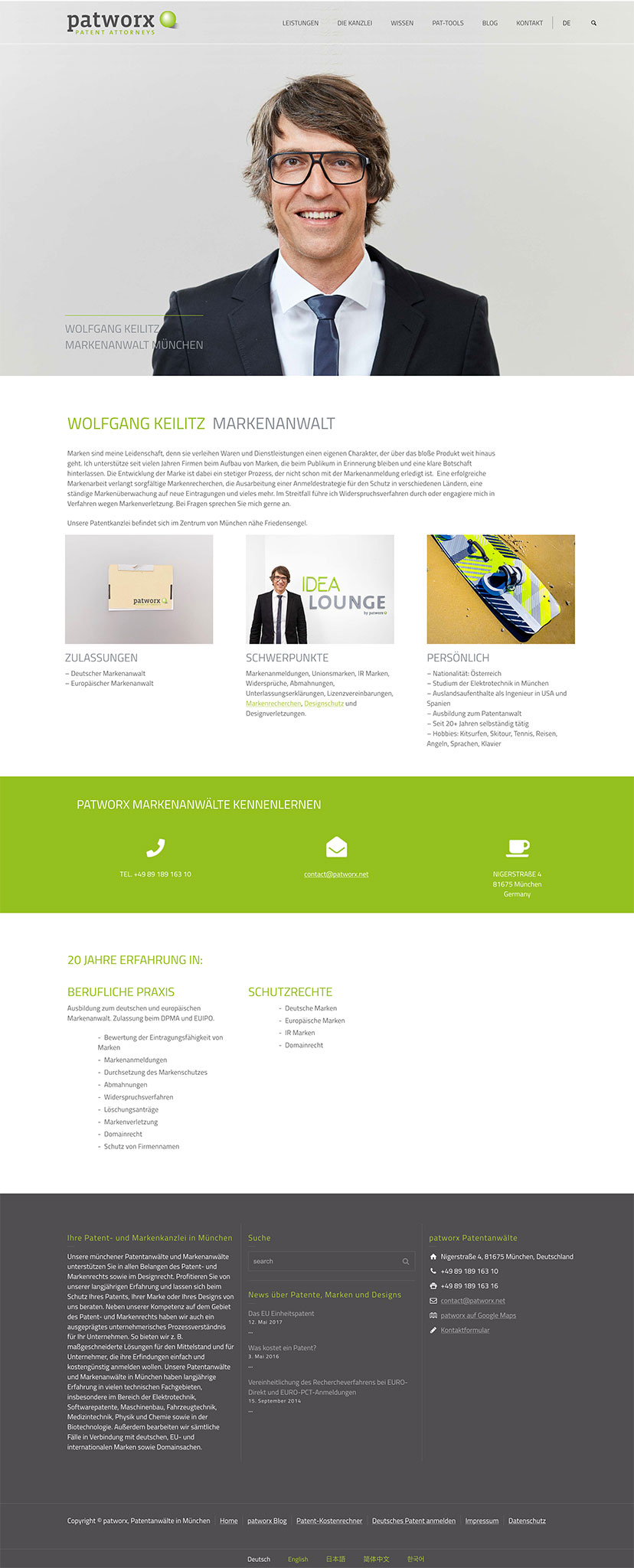 Webdesign Patentanwalt